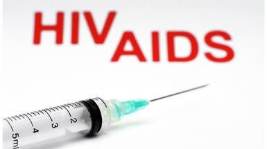 بشرى سارة لمرضى الإيدز.. الأمل موجود بعد شفاء مريض ثان