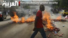 Kenyans demand greater security