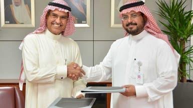 هيئة الاتصالات السعودية توقع عقود 3 مشاريع جديدة