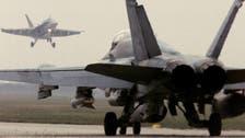اتحادیوں کی بمباری، داعش کا سائبر یونٹ کا ہیڈکواٹرز تباہ