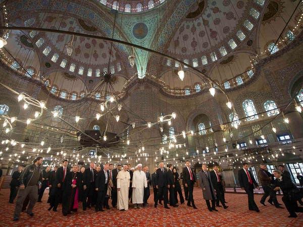 بابا الفاتيكان عائدا من تركيا: صليت بالمسجد الأزرق
