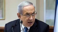 Israel heads for likely early vote over coalition crisis