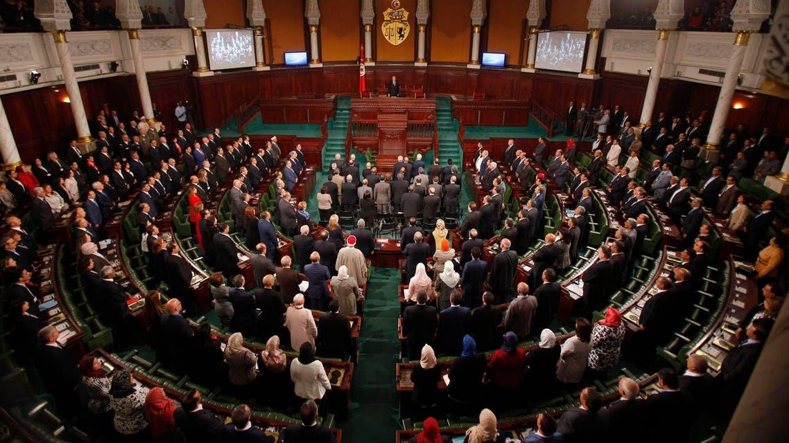 برلمان تونس  tunis tunisia