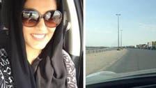 گاڑی چلا کر ملک میں داخلے کی کوشش، خاتون گرفتار