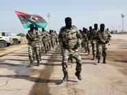 الفرقاء الليبيون يتفقون على عزل الإخوان