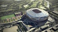 Qatar releases design of 4th World Cup stadium