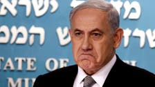 Israel sets snap parliamentary election date