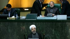 Iran parliament session suspended amid shouting matches