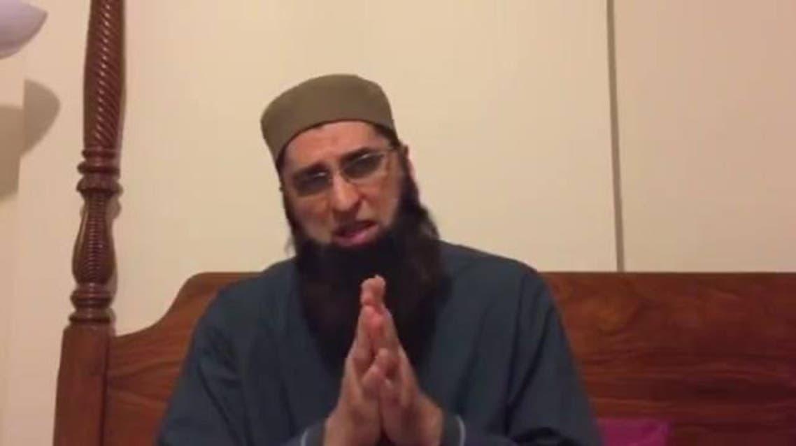 Junaid Jamshed screengrab