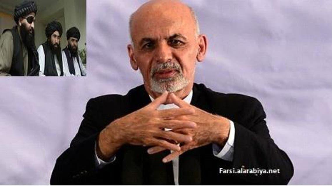 Ghani and Taliban