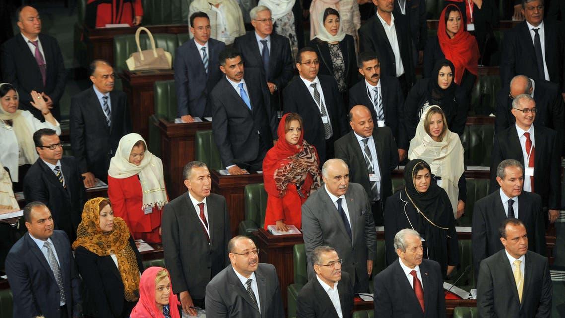 Tunisia parliament AFP