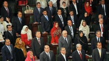 Tunisia new parliament holds historic first session