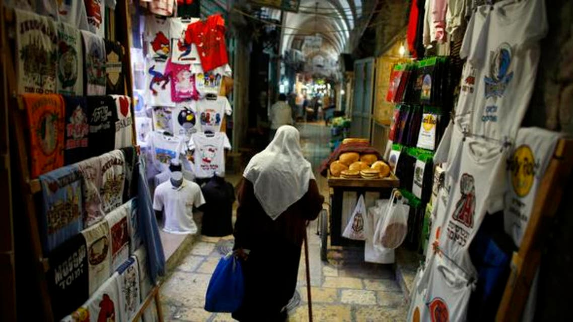 palestine business reuters