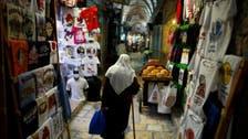 Israeli trade control causes $310m loss for Palestinians: U.N.