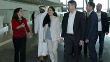 U.S. couple cleared in daughter's death leave Qatar