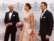 ملك السويد لن يتنازل عن العرش مبكرا لصالح إبنته