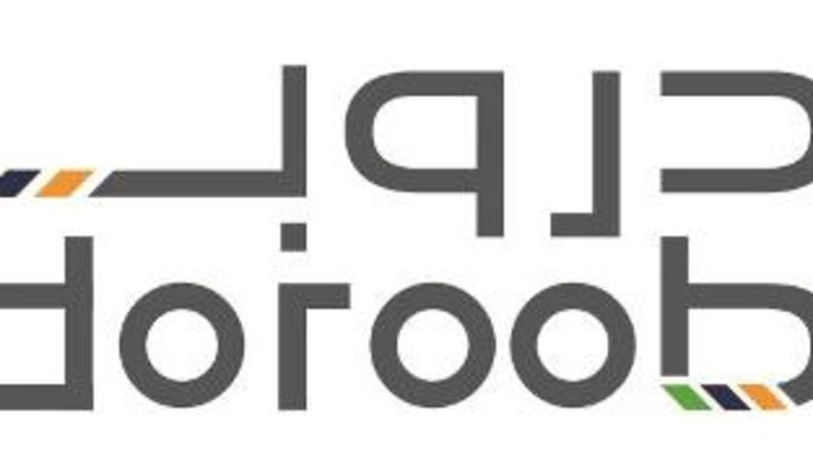 شعار دروب