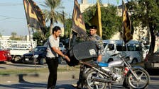 The perils of delivering pizza in Baghdad