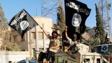Saudi Arabia examines ISIS video linked to Dane shooting
