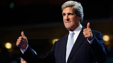 كيري: ضربات التحالف حققت أهدافها في سوريا والعراق