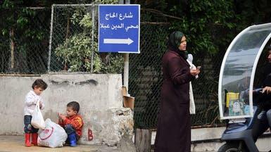 قلق أممي من وضع اللاجئين السوريين في لبنان