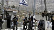 Explosion heard in north of Israel