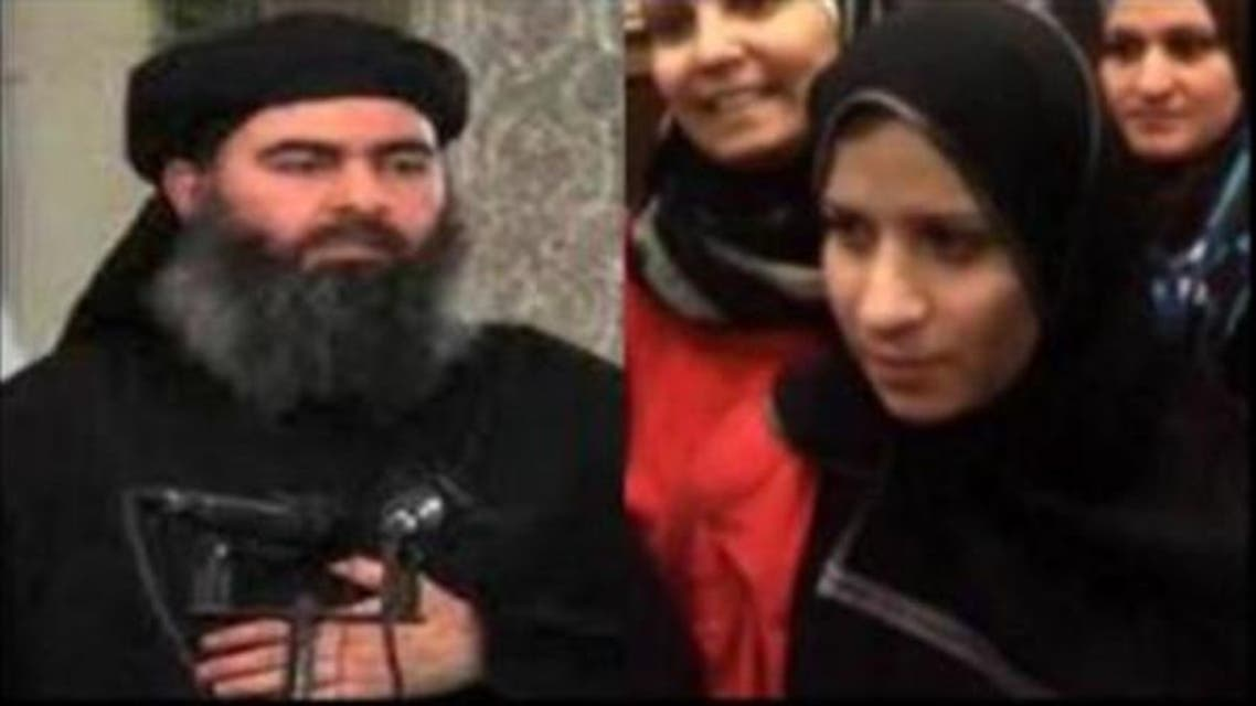 ISIS Chief Wife