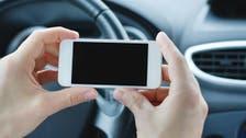 Smartphone app to report road accidents in Saudi Arabia