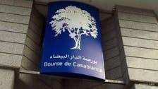 """""""دار السعادة"""" المغربية تبيع أسهماً بـ128 مليون دولار"""