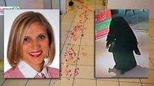 إعدام #شبح_الريم.. الإماراتية التي قتلت مدرسة أميركية