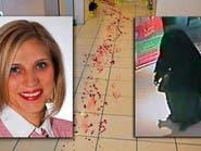 بالفيديو..القبض على قاتلة المدرّسة الأميركية بأبوظبي
