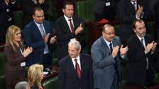 Ex-Bourguiba minister elected Tunisia parliament speaker