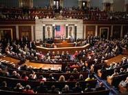 مشروع قانون أمام الكونغرس لتشديد عقوبات إيران