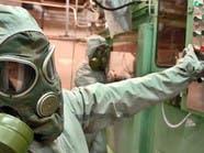 """النظام: تأخر تدمير منشآت الكيمياوي لـ """"أسباب فنية"""""""