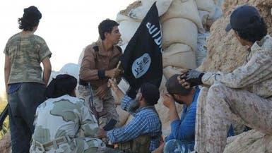 """""""داعش"""" يغلق مقاهي الأنترنت في محيط مطار دير الزور"""