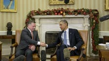 Obama boosts aid to Jordan amid fight against ISIS