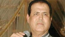 Murdered Moroccan singer's chauffeur jailed for life
