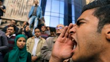 Anti-Mubarak groups vow Friday protest in Cairo