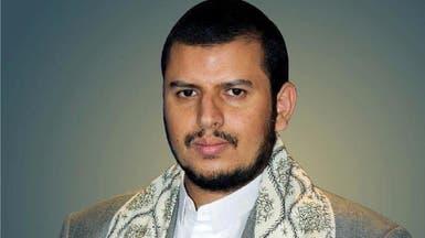 """""""قطع رأس الأفعى""""عملية عسكرية يمنية تستهدف زعيم الحوثيين"""