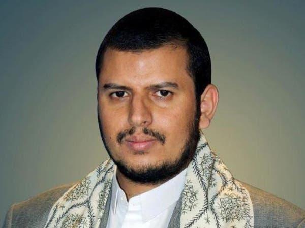 محاكمة الحوثي و31 قيادياً بتهمة الانقلاب والتخابر مع إيران