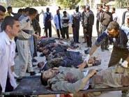 """البونمر تستغيث بعدما أعدم """"داعش"""" 16 رجلاً منهم"""