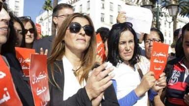 نساء المغرب يتظاهرن للمطالبة بقانون يجرم العنف ضدهن