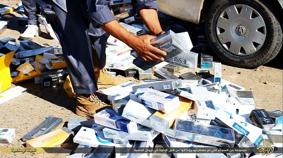 Cigarettes isis iraq