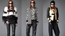 """أزياء """"جاست كافالي"""" تعود بنا إلى السبعينيات"""