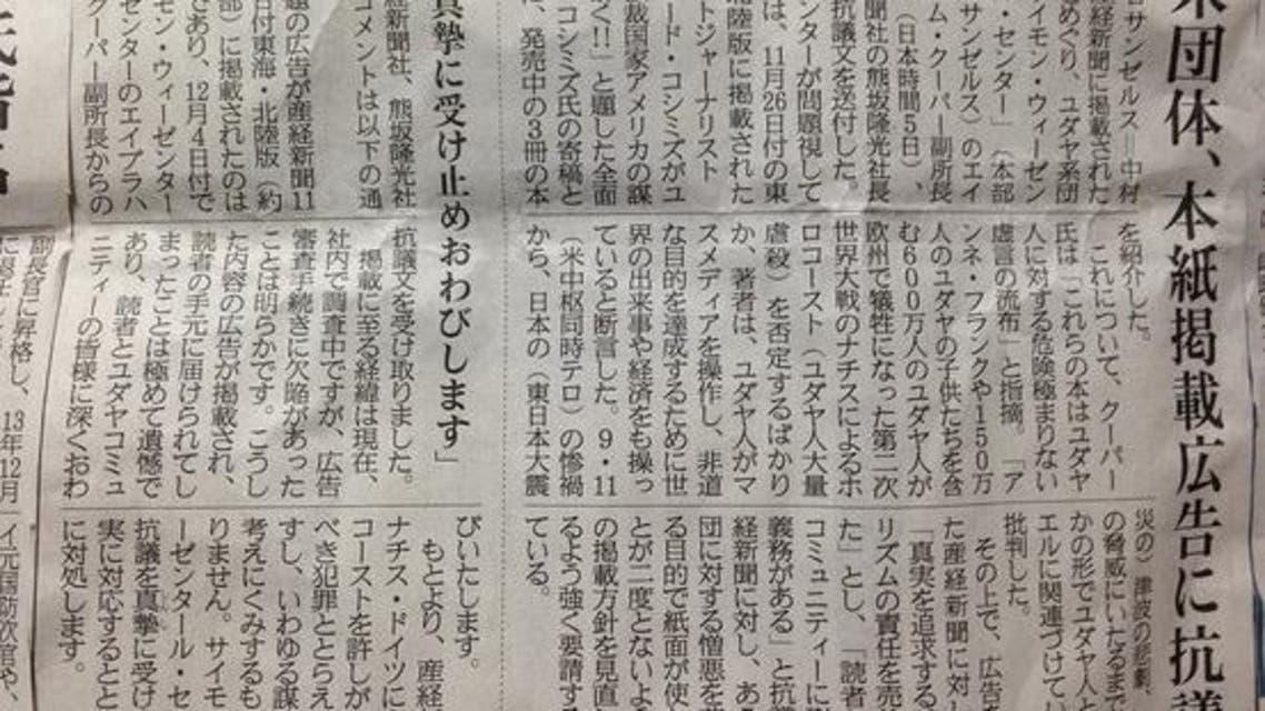 BN-FX083_japan1_G_20141206034325