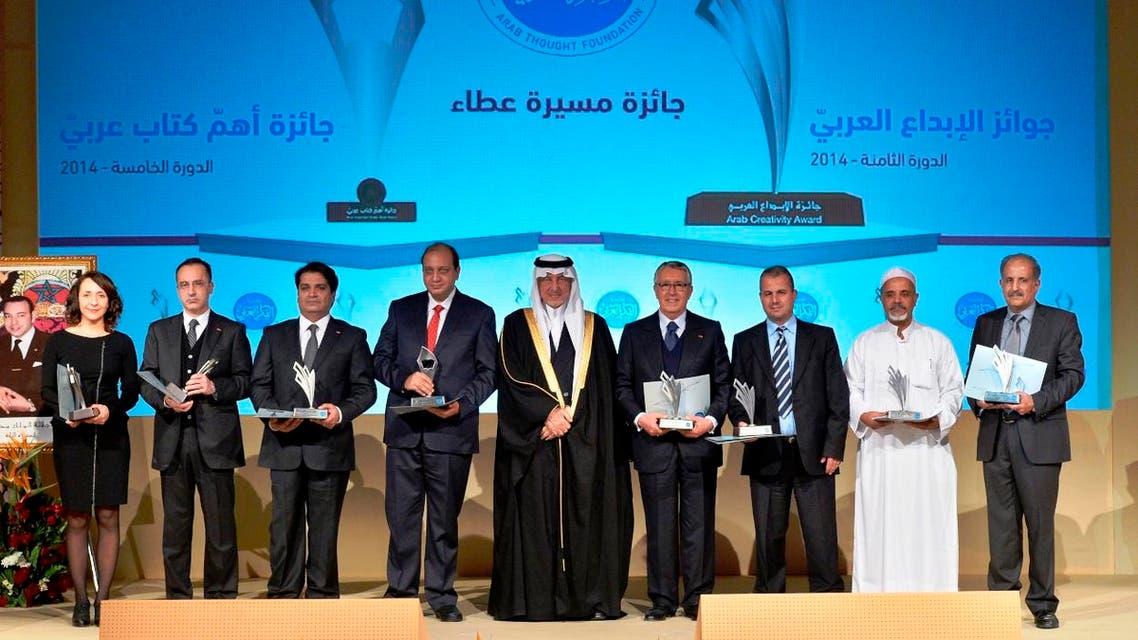 مؤتمر فكر 13 تسلم جوائز الإبداع العربي