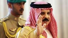 البحرين.. صدور مرسوم ملكي بتشكيل الحكومة الجديدة