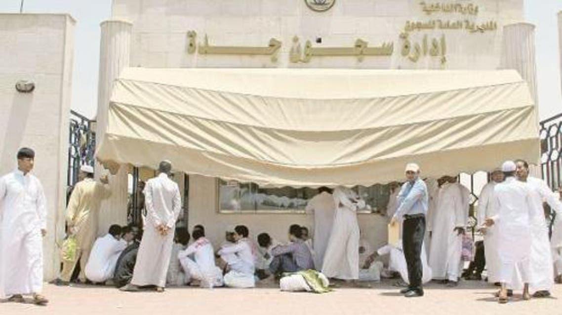 Saudi prison SG