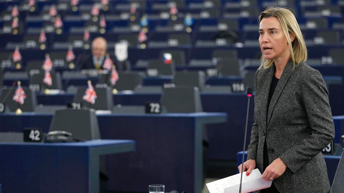 European Union High Representative for Foreign Affairs and Security Policy Federica Mogherini addresses the European Parliament during a debate on the recognition of Palestine statehood, in Strasbourg, November 26, 2014. (File photo: Reuters)