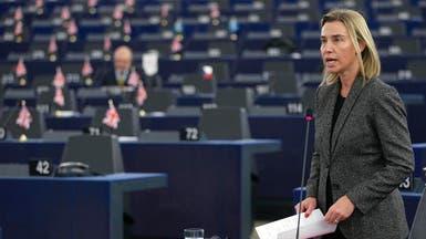 """أوروبا تسعى لتعاون أكبر من تركيا في قتال """"داعش"""""""